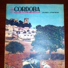 Coleccionismo de Revistas y Periódicos: CÓRDOBA : DIARIO REGIONAL DEL MOVIMIENTO. SUPLEMENTO EXTRAORDINARIO : AGRÍCOLA Y GANADERA . Lote 103284471