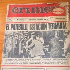 Colecionismo de Revistas e Jornais: CRIMEN Y CASTIGO Nº 1 DE 1972 - CRIMEN DEL EXPRESO DE ANDALUCIA, EL ASESINO DE VIENA- HORROR HOSPITA. Lote 103404915