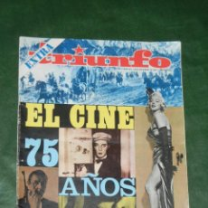 Coleccionismo de Revistas y Periódicos: TRIUNFO Nº 443. NOVIEMBRE 1970, EXTRA 75 AÑOS DEL CINE . Lote 103418163