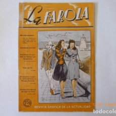Coleccionismo de Revistas y Periódicos: MALAGA REVISTA LA FAROLA, , REVISTA ACTUALIDAD DE LA EPOCA, . Lote 103655935