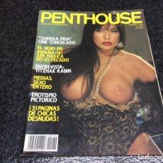 Coleccionismo de Revistas y Periódicos - PENTHOUSE 179 FEBRERO 1993 SEANA RYAN - 103718823