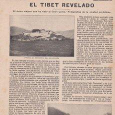 Coleccionismo de Revistas y Periódicos: EL TÍBET REVELADO: EL ÚNICO VIAJERO QUE HA VISTO AL GRAN LAMA, CIUDAD PROHIBIDA - 1903. Lote 103731551