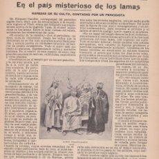 Coleccionismo de Revistas y Periódicos: * TÍBET * EN EL PAÍS MISTERIOSO DE LOS LAMAS, RAREZAS DE SU CULTO - 1904. Lote 103804351