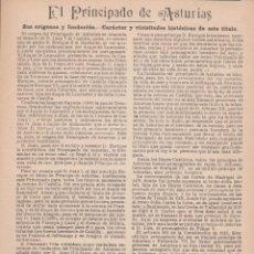 Coleccionismo de Revistas y Periódicos: EL PRINCIPADO DE ASTURIAS: SUS ORÍGENES Y FUNDACIÓN, CARÁCTER Y VICISITUDES DE ESTE TÍTULO - 1904. Lote 103808583
