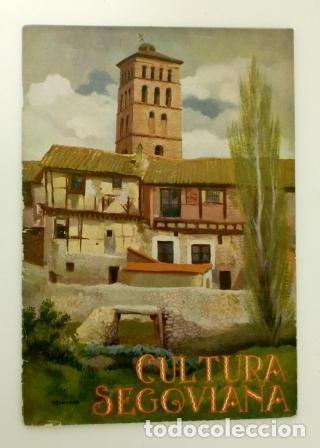 CULTURA SEGOVIANA. ALO II. MAYO DE 1932. Nº 6 (Coleccionismo - Revistas y Periódicos Antiguos (hasta 1.939))
