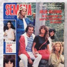 Coleccionismo de Revistas y Periódicos: SEMANA - 1981 - JULIO IGLESIAS, MASSIEL, MARIA CASAL Y ADRIANA OZORES, MARUJITA DIAZ, LOU FERRIGNO. Lote 104026551