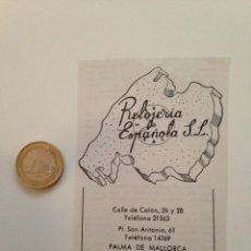 Coleccionismo de Revistas y Periódicos: PUBLICIDAD REVISTA ORIGINAL AÑOS 50. RELOJERIA ESPAÑOLA SL. Lote 104489843