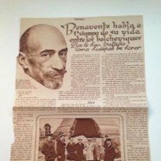 Coleccionismo de Revistas y Periódicos: ENTREVISTA ORIGINAL REVISTA ESTAMPA 1929 A JACINTO BENAVENTE. Lote 104499531