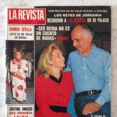 Coleccionismo de Revistas y Periódicos: LA REVISTA - 1985 - RAFAEL DE PAULA, MARÍA JIMÉNEZ, ISABEL PANTOJA, IMANOL ARIAS, ESTEFANÍA. Lote 68513781