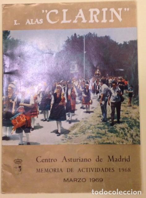 ALAS CLARIN, CENTRO ASTURIANO DE MADRID, MEMORIA DE ACTIVIDADES 1968 MARZO (Coleccionismo - Revistas y Periódicos Modernos (a partir de 1.940) - Otros)
