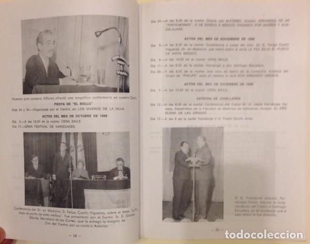 Coleccionismo de Revistas y Periódicos: ALAS CLARIN, CENTRO ASTURIANO DE MADRID, MEMORIA DE ACTIVIDADES 1968 MARZO - Foto 2 - 104587851