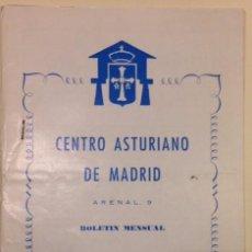 Coleccionismo de Revistas y Periódicos: CENTRO ASTURIANO DE MADRID NOVIEMBRE 1966. Lote 104590727