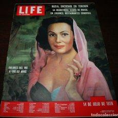 Coleccionismo de Revistas y Periódicos: REVISTA LIFE EN ESPAÑOL - 14 JULIO 1958 - EN PORTADA: DOLORES DEL RIO A LOS 52 AÑOS. Lote 104745779