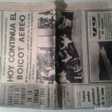 Coleccionismo de Revistas y Periódicos: PERIODICO YA, MARTES 1 DE AGOSTO DE 1978. Lote 104810791