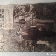 Coleccionismo de Revistas y Periódicos: DIARIO ABC Y (SUPLEMENTO DEL DIARIO ABC)DEL 24 DE JULIO DE 1983.- EN PORTADA:JUAN YMIRIAM. Lote 104813191