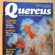 Coleccionismo de Revistas y Periódicos: REVISTA QUERCUS CUADERNO 352 JUNIO 2015. GORRIÓN CHILLON, DOÑANA: MALARIA AVIAR, AVES DEL ALGARVE... Lote 104890007
