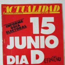 Coleccionismo de Revistas y Periódicos: LA ACTUALIDAD ESPAÑOLA 1327 1977 FERNANDO REY, RAMON CALDERON, LOLITA, GARATE, SARA LEZANA. Lote 104950347