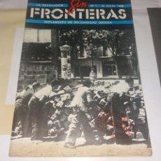 Coleccionismo de Revistas y Periódicos: REVISTA LA REVOLUCIÓN SIN FRONTERAS. SUPLEMENTO DE SOLIDARIDAD OBRERA. Nº1 19 JULIO 1986. Lote 105315471