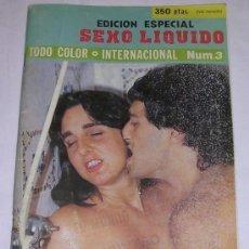 Coleccionismo de Revistas y Periódicos: PUNTO G - SEXO LÍQUIDO Nº 3 - EDICIÓN ESPECIAL - TODO COLOR - INTERNACIONAL. Lote 105732991