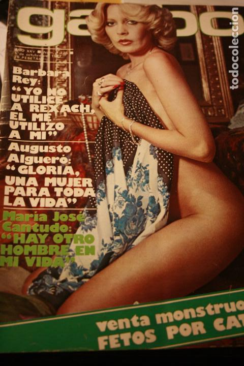 JUAN CAMACHO SARA MONTIEL MARIA JOSE CANTUDO BARBARA REY DESTAPE ROCIO JURADO 1977 (Coleccionismo - Revistas y Periódicos Modernos (a partir de 1.940) - Otros)