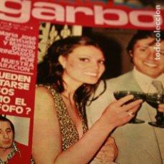 Coleccionismo de Revistas y Periódicos: MARIA JOSE CANTUDO ROCIO DURCAL JUNIOR SALVADOR DALI CARMEN SEVILLA REVISTA GARBO 1976. Lote 106915219
