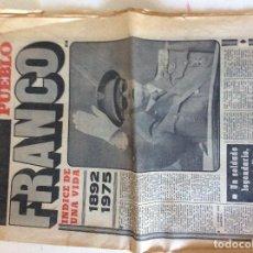Coleccionismo de Revistas y Periódicos: FRANCO. ÍNDICE DE UNA VIDA. 1892-1975. (REPORTAJE DEL DIARIO PUEBLO TRAS LA MUERTE DE FRANCO).. Lote 107163099
