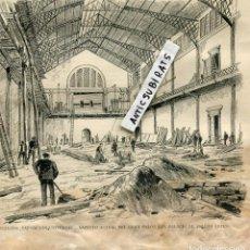 Coleccionismo de Revistas y Periódicos: REVISTA AÑO 1888 PALACIO DE BELLAS ARTES DE LA EXPOSICION UNIVERSAL DE BARCELONA . Lote 107230911