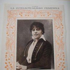 Coleccionismo de Revistas y Periódicos: HOJA REVISTA ORIGINAL 1914-1915. LUISA TRIGO, LICENCIATURA MEDICINA Y CIRUGIA, CRUZ ALFONSO XII. Lote 107349323