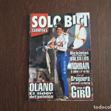 Coleccionismo de Revistas y Periódicos: REVISTA DE DEPORTES SOLO BICI, EJEMPLAR GRATUITO Nº 1 MAYO 1998. Lote 107867535