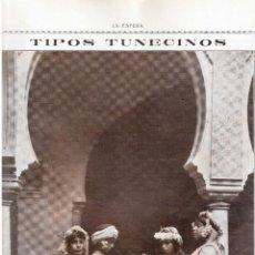 Colecionismo de Revistas e Jornais: TIPOS TUNECINOS. NIÑAS TURCAS DE BIZERTA. 1915. Lote 108405907