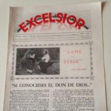 Coleccionismo de Revistas y Periódicos: REVISTA EXCELSIOR MARZO 1936 JUVENTUD FEMENINA A.C. MALLORCA.JOVENES LLUCHMAYOR Y ESCORCA. Lote 108792771