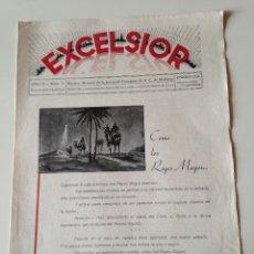 Coleccionismo de Revistas y Periódicos: REVISTA EXCELSIOR ENERO 1936 JUVENTUD FEMENINA A.C. MALLORCA.JOVENES CAMPOS DEL PUERTO MALLORCA. Lote 108792811