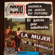 Coleccionismo de Revistas y Periódicos: REVISTA ARAGON 2000 Nº3 AÑO 1976 - FRANCO Y LA MONAQUIA. Lote 109053467