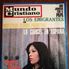 Coleccionismo de Revistas y Periódicos: REVISTA MUNDO CRISTIANO - PORTADA MASIEL. UNA JORNADA CON EL PAPA - LA CARCEL EN ESPAÑA. Lote 109055287