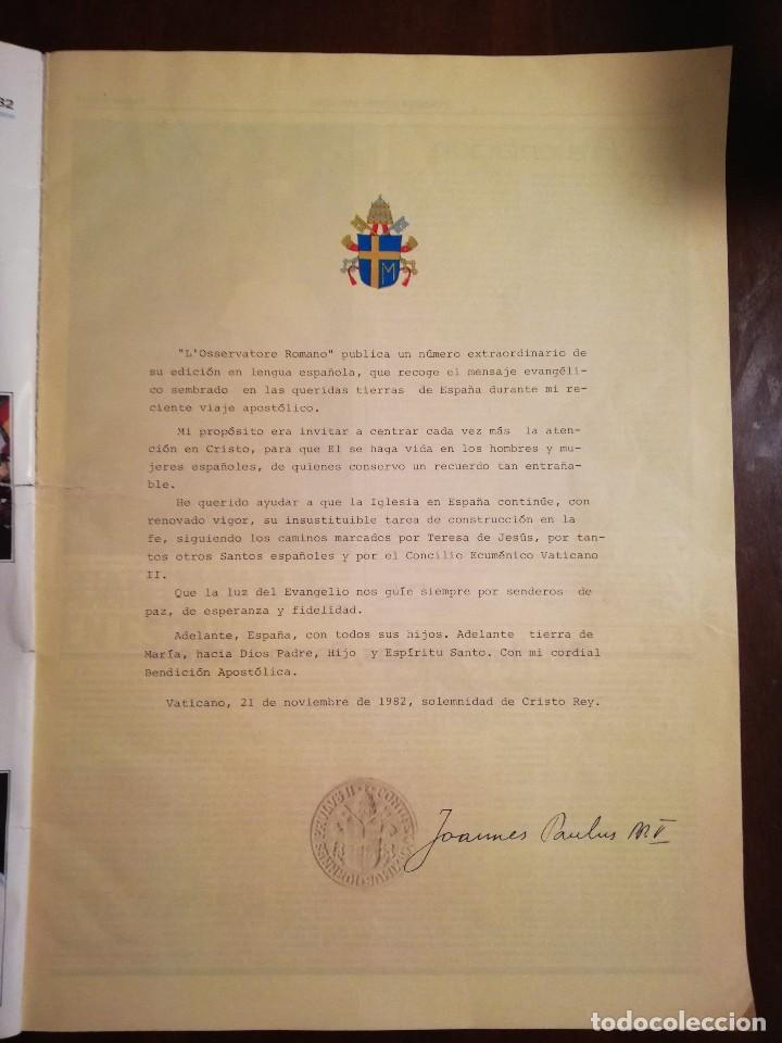 Coleccionismo de Revistas y Periódicos: REVISTA DEL VIAJE APOSTOLICO DE JUAN PABLO II A ESPAÑA 1982 - L´OSSERVATORE ROMANO - Foto 4 - 109055471