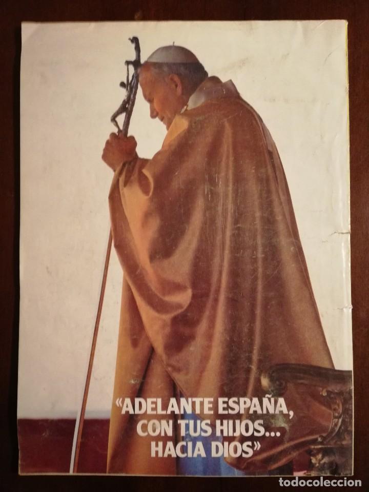 Coleccionismo de Revistas y Periódicos: REVISTA DEL VIAJE APOSTOLICO DE JUAN PABLO II A ESPAÑA 1982 - L´OSSERVATORE ROMANO - Foto 5 - 109055471