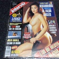 Coleccionismo de Revistas y Periódicos: INTERVIU Nº 1101 JUNIO 1997 KANAE NAKAJIMA, LISA BOYLE. Lote 109034179