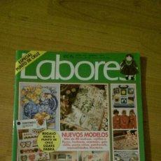 Coleccionismo de Revistas y Periódicos: LOTE 5 REVISTAS «LABORES». Lote 109088979
