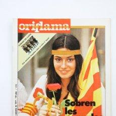 Coleccionismo de Revistas y Periódicos: PUBLICACIÓN/REVISTA EN CATALÁN- ORIFLAMA /SOBREN LAS PARAULES - Nº 17 - DEL 17 AL 13 SEPTIEMBRE 1977. Lote 109275374