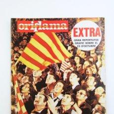Coleccionismo de Revistas y Periódicos: PUBLICACIÓN/REVISTA EN CATALÁN- ORIFLAMA / LA GRAN REBUDA -Nº 23- DEL 29 OCTUBRE AL 4 NOVIEMBRE 1977. Lote 109275551