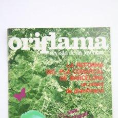 Coleccionismo de Revistas y Periódicos: PUBLICACIÓN / REVISTA EN CATALÁN - ORIFLAMA / LA REFORMA DEL PLA COMARCAL... - Nº 142 - JUNY 1974. Lote 109275687