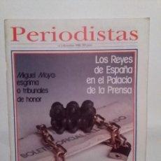 Coleccionismo de Revistas y Periódicos: REVISTA PERIODISTAS Nº 1 DICIEMBRE 1986. EDITADA POR LA ASOCIACION DE LA PRENSA DE MADRID. Lote 109345795