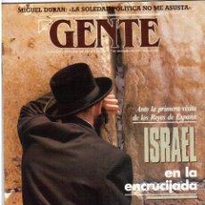 Coleccionismo de Revistas y Periódicos: GENTE. ISRAEL EN LA ENCRUCIJADA. ANTONIO JIMENEZ RICO. RAQUEL BIANCA. PEDRO ALMODOVAR. 1993. Lote 109412791