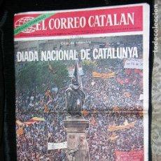 Coleccionismo de Revistas y Periódicos: EL CORREO CATALAN AÑO 1977 . Lote 109485967