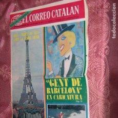 Coleccionismo de Revistas y Periódicos: EL CORREO CATALAN AÑO 1973. Lote 109832991