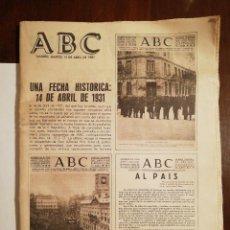 Coleccionismo de Revistas y Periódicos: PERIÓDICO ABC UNA FECHA HISTÓRICA 14 DE ABRIL DE 1931 - AÑO 1981. Lote 110002971