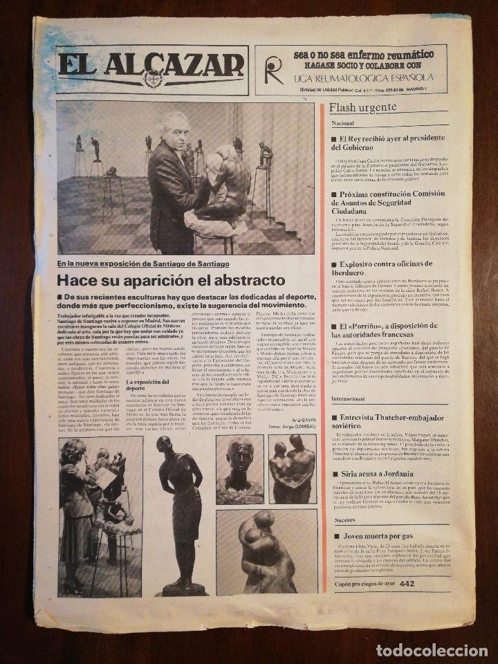 Coleccionismo de Revistas y Periódicos: Lote de ocho (8) periódicos EL ALCÁZAR - Año 1981 - Foto 3 - 110012295