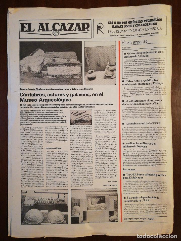 Coleccionismo de Revistas y Periódicos: Lote de ocho (8) periódicos EL ALCÁZAR - Año 1981 - Foto 5 - 110012295