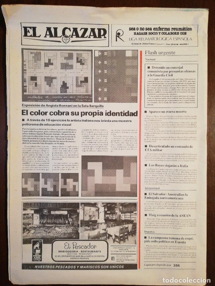 Coleccionismo de Revistas y Periódicos: Lote de ocho (8) periódicos EL ALCÁZAR - Año 1981 - Foto 7 - 110012295