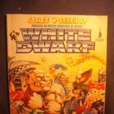 Coleccionismo de Revistas y Periódicos: REVISTA DE JUEGOS: WHITE DWARF NÚMERO 12 (ESPAÑOL) GAMES WORKSHOP 1995. Lote 207637133